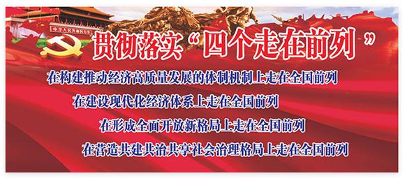 四gequan国走zai前列