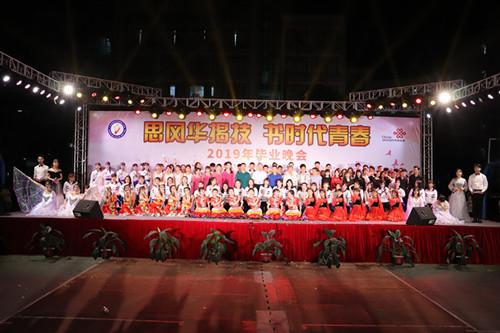 我校举行2019年bi业wanhui